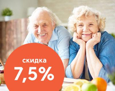 Скидки Пенсионерам на покупку и установку окон, дверей, ворот и рольставен до 10%